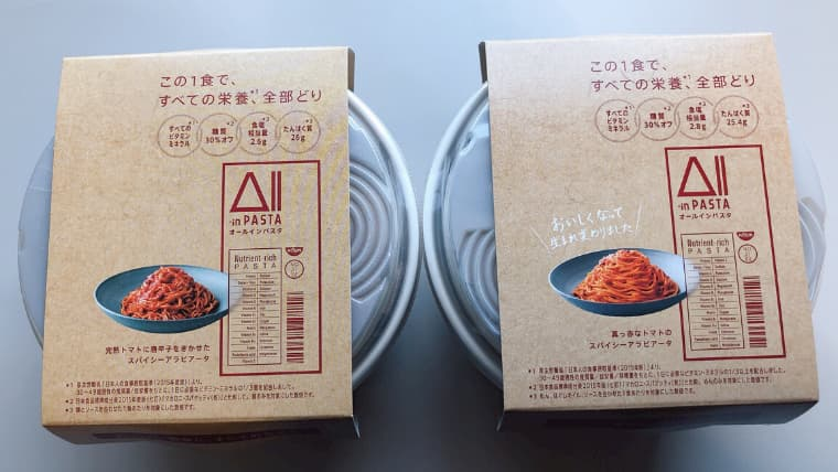 all-in PASTA 比較