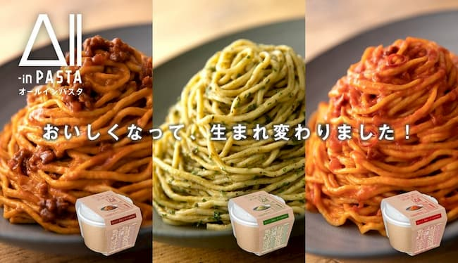 all in pasta