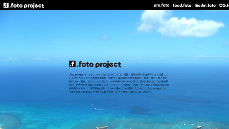 foto.project