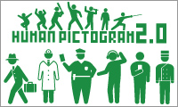 HUMAN PICTOGRAM